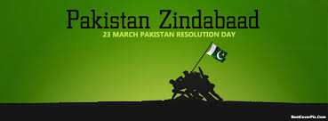 Image result for 23 march