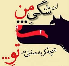 Image result for عکس پروفایل تیکه دار