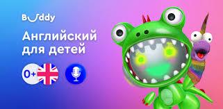 Приложения в Google Play – Английский для детей с <b>роботом</b> ...