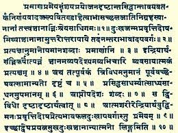 nyya stras   wikipedia the first ten sutras of the text in sanskrit