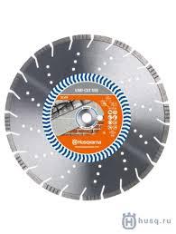 Диск <b>алмазный Husqvarna VARI</b>-<b>CUT</b> S50 350-25,4/20 5865955-02