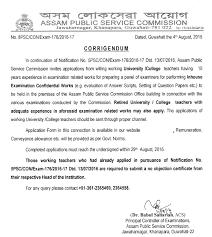 assam public service commission examination works application form