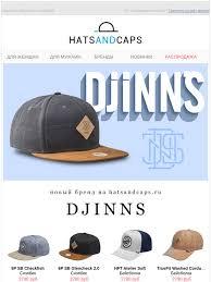 HATSANDCAPS: <b>Бейсболки</b> для стильного лета от <b>DJINNS</b>! | Milled