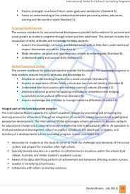 the international model for school counseling programs pdf personal social the content standards for personal social development provide the foundation for