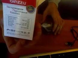 обзор беспроводная <b>колонка GINZZU GM880B</b> - YouTube