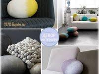 Валуны: лучшие изображения (21) | Chairs, Globes и Stool