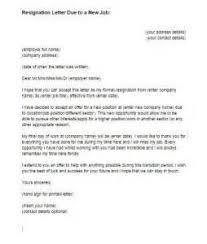 job resignation letter subject   resume samples for freshers in    job resignation letter subject resignation letter for a new job opportunity thebalance