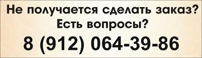 <b>Колодка тройная с/з</b> 16А ABC-пластик Россия E303