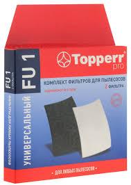 <b>Topperr FU</b> 1 комплект <b>фильтров</b> для пылесоса — купить в ...