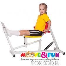 <b>Детский</b> силовой <b>тренажер Moove&Fun</b> Жим ногами MF-E07