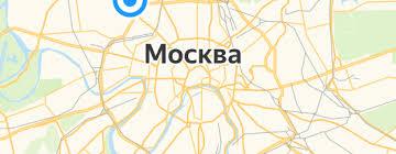 <b>Сумки для мам Inglesina</b> — купить на Яндекс.Маркете