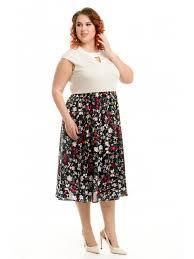 Женская одежда большого размера купить в вашем городе ...