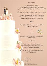 doc samples of wedding invitation cards samples of wedding invitation cards online samples of wedding invitation cards