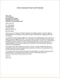 pharmacy technician cover letterreport template document 7 cover letter for dental assistant