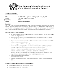 front desk receptionist resume sample job and resume template example front desk receptionist duties resume