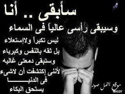 والله انا حزينة images?q=tbn:ANd9GcS