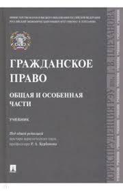 афатович