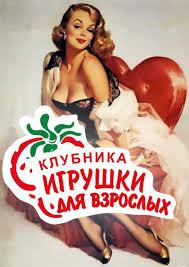 Катя Клубника | ВКонтакте