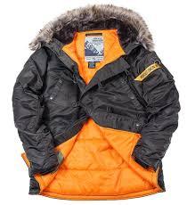 <b>Куртка</b> Nord Denali <b>HUSKY</b> STORM beluga