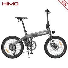 <b>HIMO Z20 Folding Electric</b> Bicycle 20'' Tire 250W DC Motor Max ...