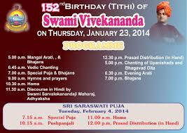 past events ramakrishna math and mission page  swami vivekananda tithi puja