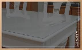 Прозрачные накладки для мебели – купить <b>защитные</b> ...