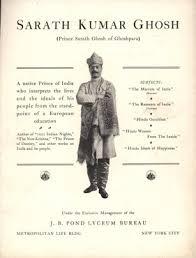 sarath kumar ghosh the prince