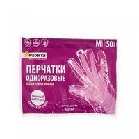 <b>Перчатки Paterra</b> хозяйственно-бытовые, 402-037 — <b>Перчатки</b> ...