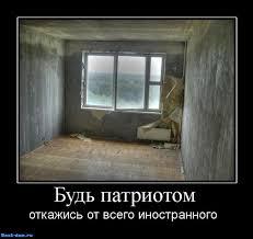 Сейчас не время сокращать или снимать санкции в отношении путинской России, - сопредседатель межпарламентского совета Украина-НАТО - Цензор.НЕТ 3607
