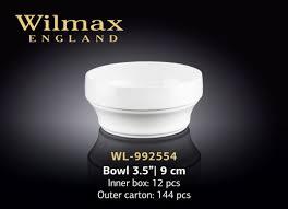 <b>Салатник Wilmax 9см</b>/170ml WL-992554 - Wilmax
