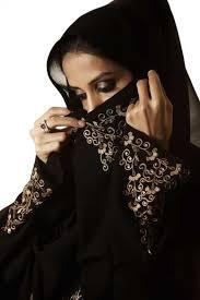Национальная традиционная одежда населения Объединенных ...
