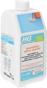"""<b>Чистящее и полирующее средство</b> """"HG"""" для линолеума и ..."""
