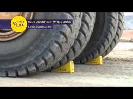 5LW <b>Упор</b> для <b>колес</b> Ø2200-Ø3500 мм