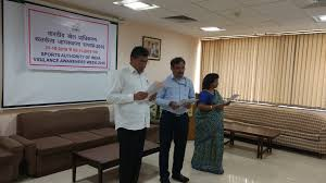 sports authority of myas government of vigilance awareness week 2016