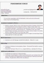 mba hr resumes consulting human resources administrative education    mba year experience resume