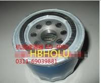 oil filter - Shop Cheap oil filter from China oil filter Suppliers at Hebei ...