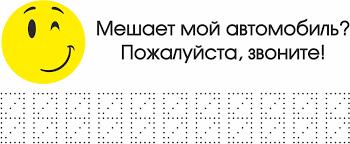 Автовизитки купить в интернет-магазине OZON.ru