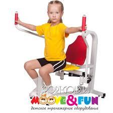 <b>Детский</b> силовой <b>тренажер Moove&Fun</b> Баттерфляй MF-E05