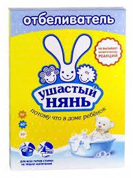 <b>Отбеливатель Ушастый нянь</b> 500г - купить в Новосибирске по ...