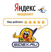<b>Сумки</b> для ноутбуков - купить г. Альметьевск, цена, скидки ...
