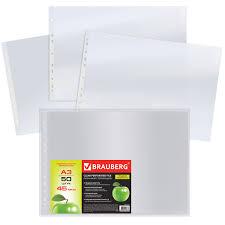 Купить <b>Папки</b>-<b>файлы</b> БОЛЬШОГО ФОРМАТА (297х420 мм), А3 ...