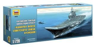 Купить <b>Сборная модель ZVEZDA Российский</b> тяжелый ...