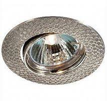 Встраиваемый <b>светильник Paulmann Quality</b> Round <b>98635</b> на ...