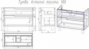 <b>Тумба</b> с <b>раковиной Alvaro</b> Banos Armonia maximo 100, белый лак ...