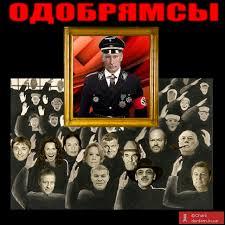 """Экс-госсекретарь США призывает Обаму помочь Украине: """"Нельзя, чтобы ложь Путина оставалась в силе"""" - Цензор.НЕТ 1554"""