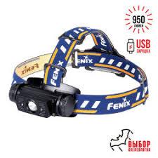 <b>Аккумулятор 18650 Fenix ARB-L18 (3500</b> mAh): купить, лучшая ...