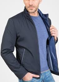 <b>Куртка пуховая мужская</b> R-1925