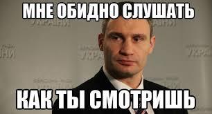 Ляшко не явился на допрос в ГПУ, - замгенпрокурора Столярчук - Цензор.НЕТ 3987