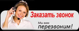 <b>Эконом Мебель</b>