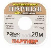 Поводковая <b>леска</b> в Беларуси. Сравнить цены, купить ...